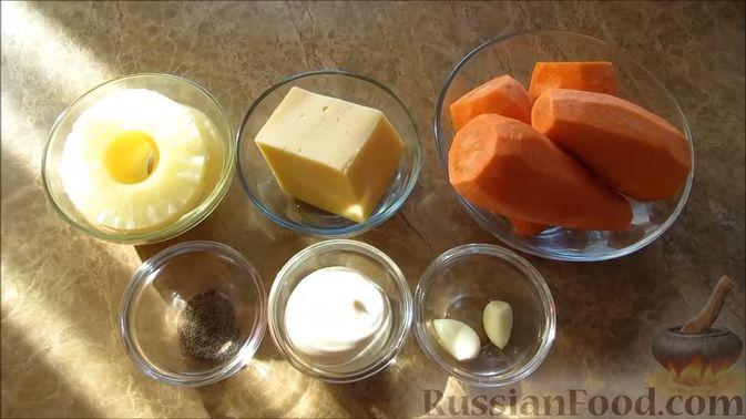 Фото приготовления рецепта: Морковный салат с ананасами - шаг №1
