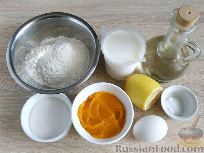 Фото приготовления рецепта: Тыквенно-лимонные блины - шаг №1