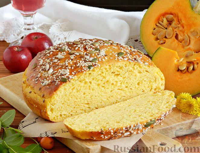 Фото к рецепту: Тыквенный хлеб