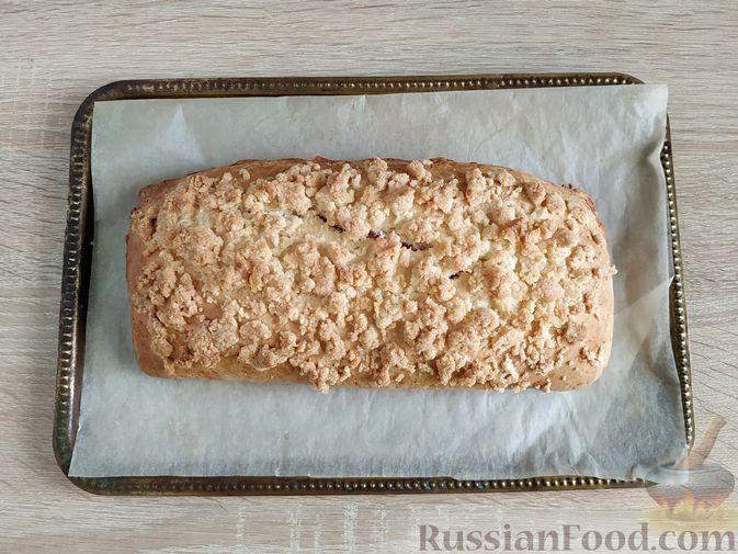 Фото приготовления рецепта: Пирог с вишнёвым вареньем - шаг №14
