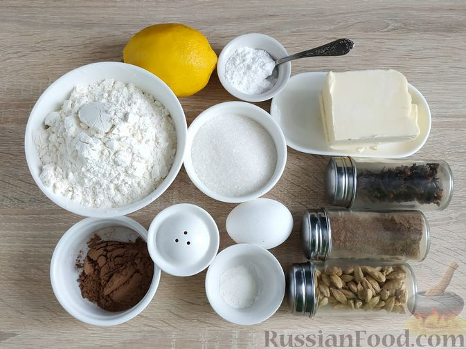 Фото приготовления рецепта: Дрожжевые рогалики с айвой - шаг №6