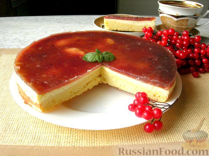 Фото приготовления рецепта: Пирог с творогом и калиной - шаг №9