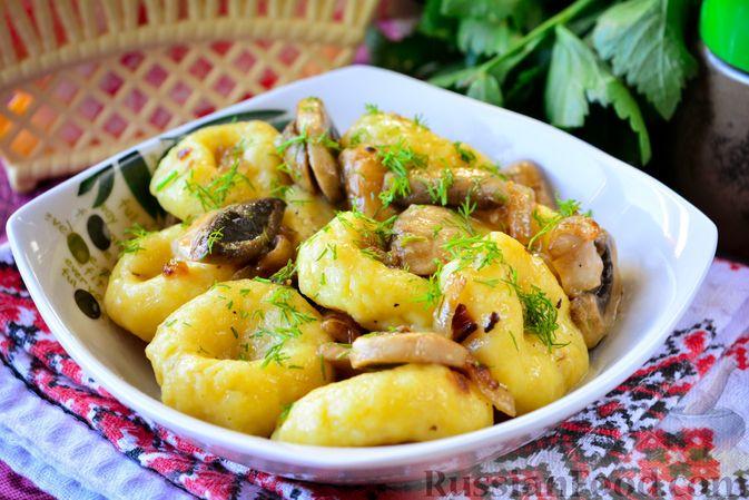Фото к рецепту: Ленивые вареники с картошкой и тыквой