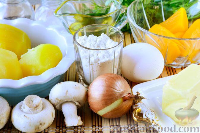 Фото приготовления рецепта: Ленивые вареники с картошкой и тыквой - шаг №1