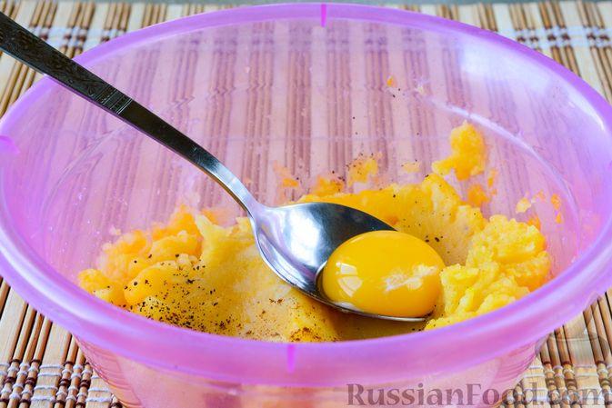 Фото приготовления рецепта: Ленивые вареники с картошкой и тыквой - шаг №5