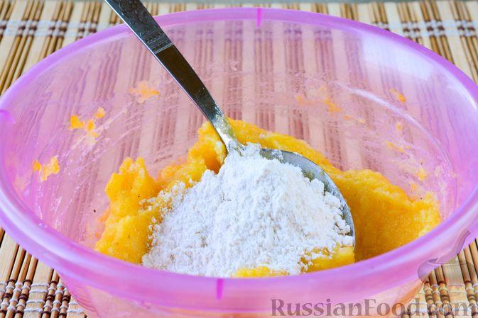 Фото приготовления рецепта: Ленивые вареники с картошкой и тыквой - шаг №6