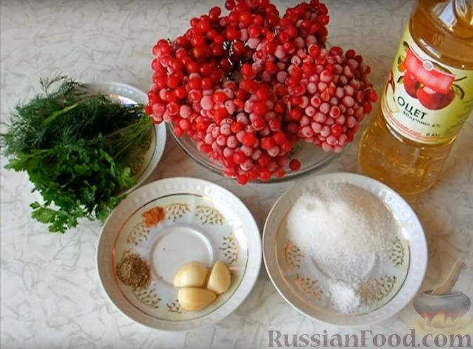 Фото приготовления рецепта: Калиновый соус к мясу, рыбе или птице - шаг №1