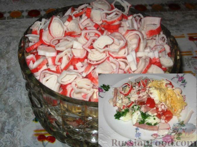 салат курчавый краб рецепт с фото