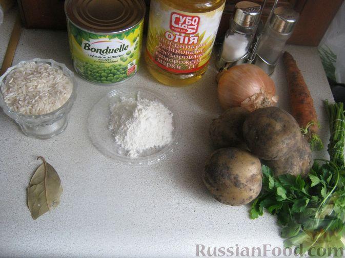 Фото приготовления рецепта: Сытный рисовый суп - шаг №1