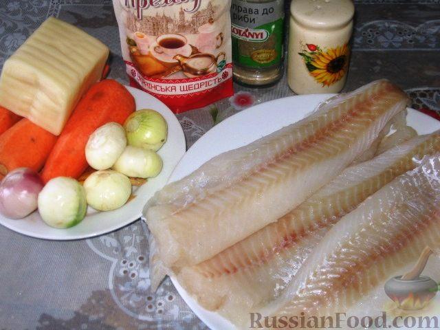 запеченная под шубой рецепт Рыба