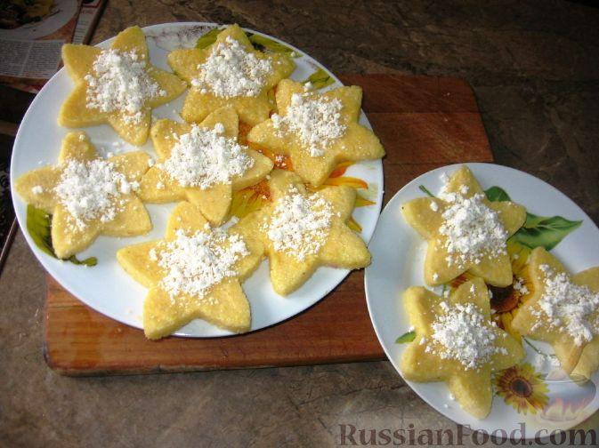Фото приготовления рецепта: Сырные булочки на пиве - шаг №4
