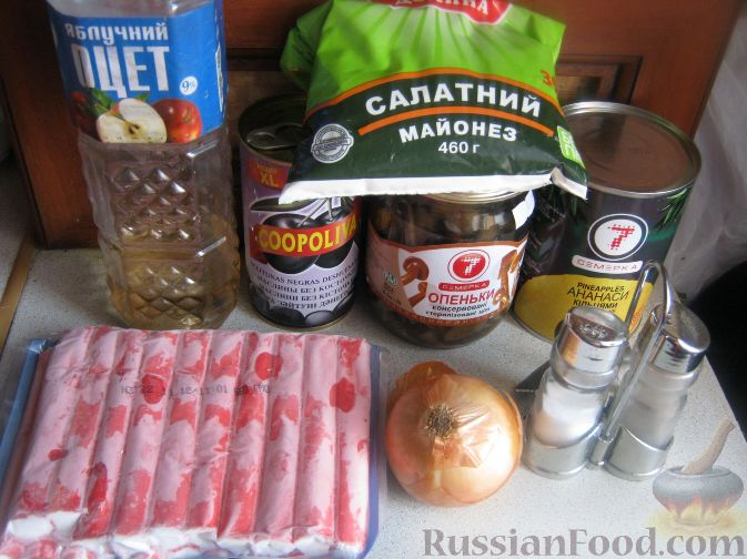 салат клеопатра рецепт с крабовыми