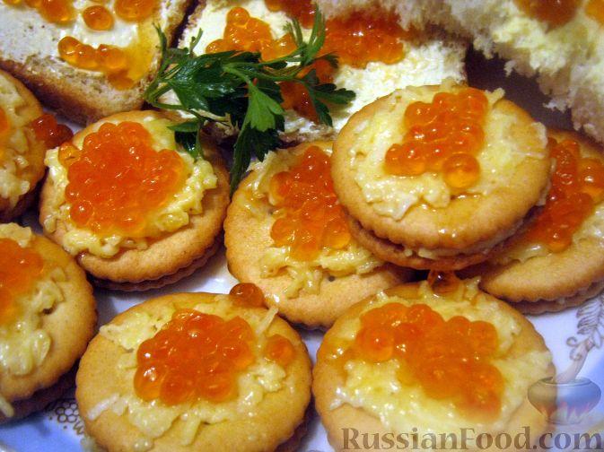 Рецепт Закуска на крекерах с красной икрой или семгой