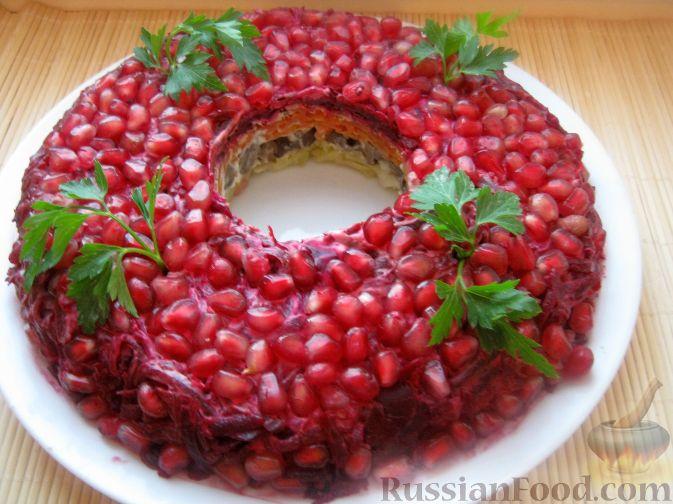 """Рецепт Салат """"Гранатовый браслет"""" с мясом"""