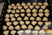 Фото приготовления рецепта: Творожное печенье - шаг №9