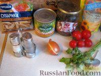 """Фото приготовления рецепта: Салат """"Пять минут"""" - шаг №1"""