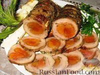 Фото к рецепту: Рулет из говядины с абрикосами