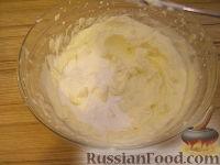 Фото приготовления рецепта: Крем из сливок - шаг №5