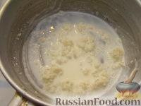 Фото приготовления рецепта: Крем из сливок - шаг №2