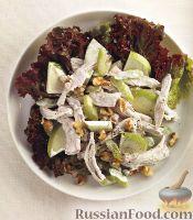 Фото к рецепту: Салат из мяса птицы