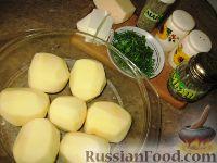 Фото приготовления рецепта: Картофельные веера с сыром - шаг №1