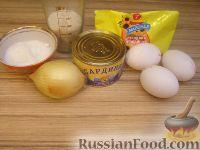 Фото приготовления рецепта: Салат из рыбных консервов с яйцами и рисом - шаг №1