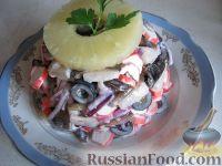 Фото приготовления рецепта: Салат «Клеопатра» - шаг №8