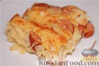 Фото к рецепту: Сырный пирог