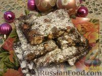 """Фото к рецепту: Рождественский пирог """"Панфорте"""""""