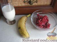 Фото приготовления рецепта: Бананово-малиновый смузи - шаг №1