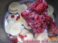 Фото приготовления рецепта: Бананово-малиновый смузи - шаг №3