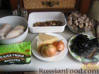 Фото приготовления рецепта: Салат слоеный с черносливом «Увертюра» - шаг №1