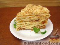 Фото приготовления рецепта: Торт слоеный «Наполеон» - шаг №14