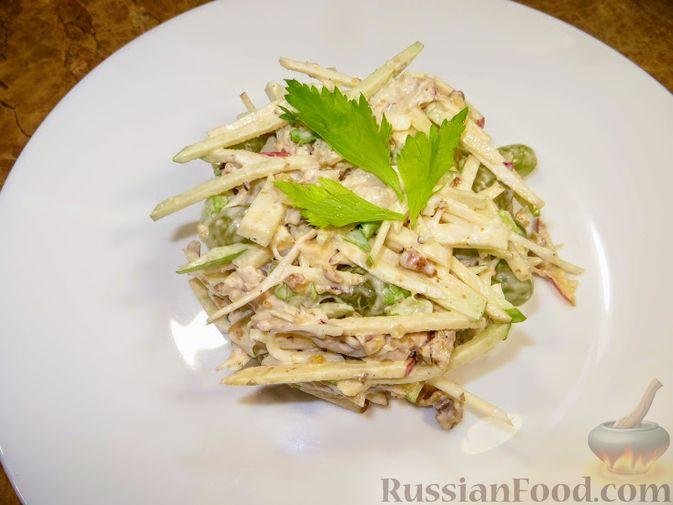 Фото приготовления рецепта: Вальдорфский салат - шаг №11