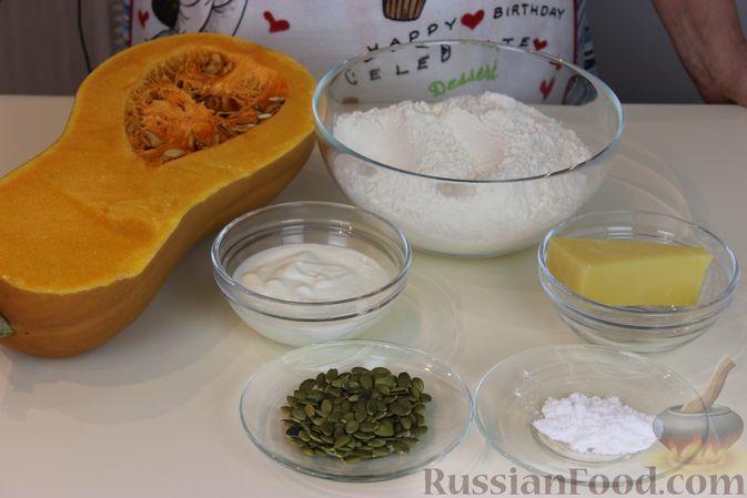 Фото приготовления рецепта: Тыквенные булочки с сыром - шаг №1