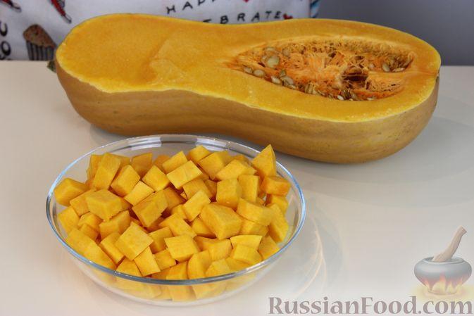 Фото приготовления рецепта: Тыквенные булочки с сыром - шаг №2