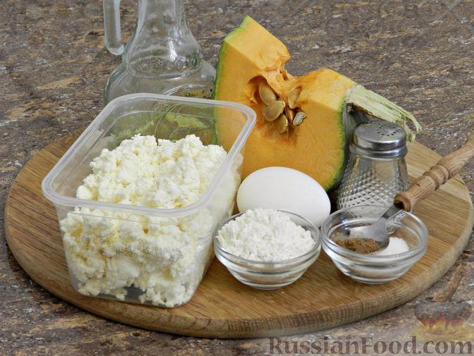 Фото приготовления рецепта: Сырники с тыквой - шаг №1