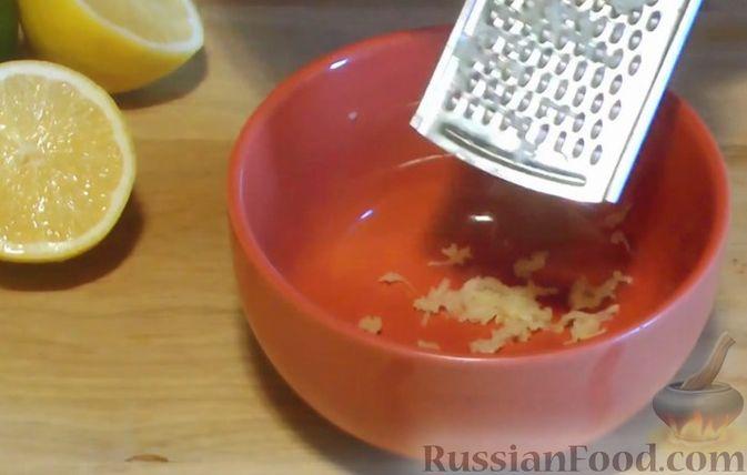Фото приготовления рецепта: Салат с авокадо и кедровыми орешками - шаг №1