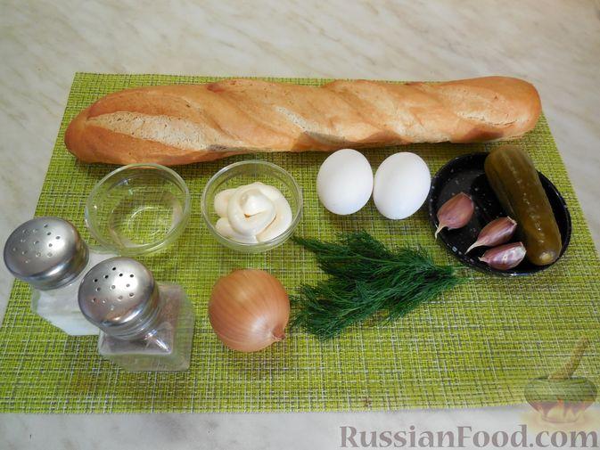 Фото приготовления рецепта: Закусочные бутерброды с  яйцами и солёными огурцами - шаг №1