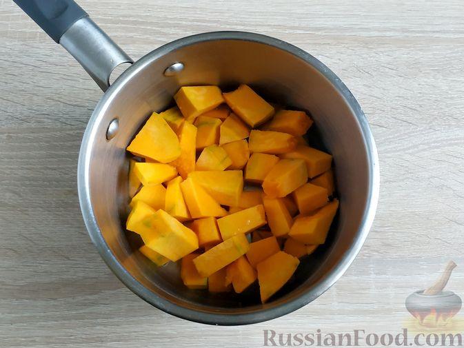 Фото приготовления рецепта: Пончики из тыквы - шаг №3