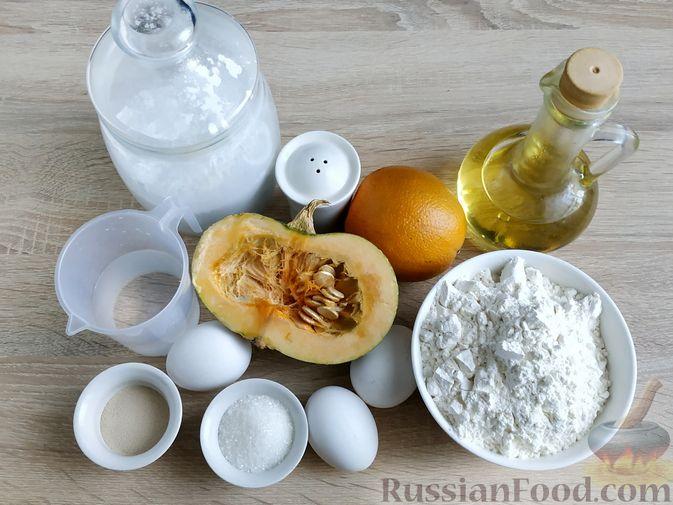 Фото приготовления рецепта: Пончики из тыквы - шаг №1