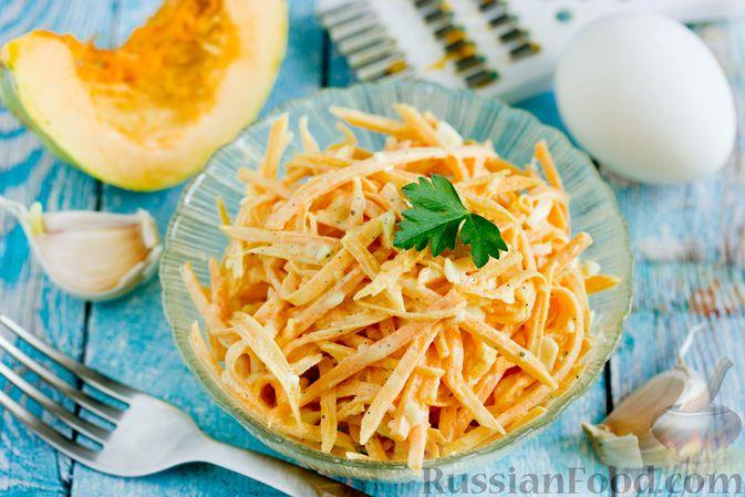 Фото приготовления рецепта: Салат из тыквы с яйцом и чесноком - шаг №6