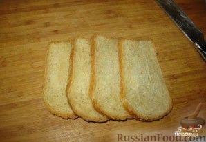 Фото приготовления рецепта: Творожное желе со сгущённым молоком и мандаринами - шаг №8