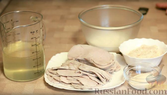 Фото приготовления рецепта: Оригинальное заливное мясо с хреном - шаг №1