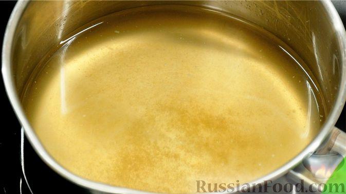 """Фото приготовления рецепта: """"Нецветной"""" суп из топинамбура - шаг №1"""