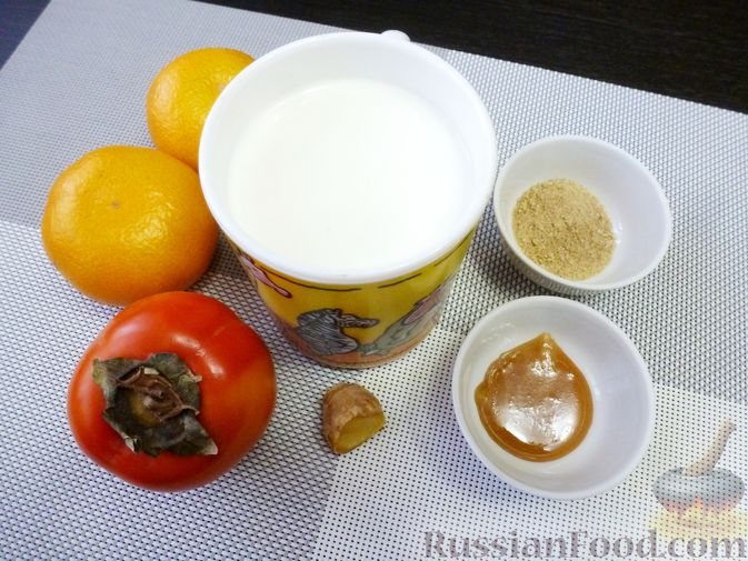 Фото приготовления рецепта: Молочный коктейль с хурмой и мандаринами - шаг №1