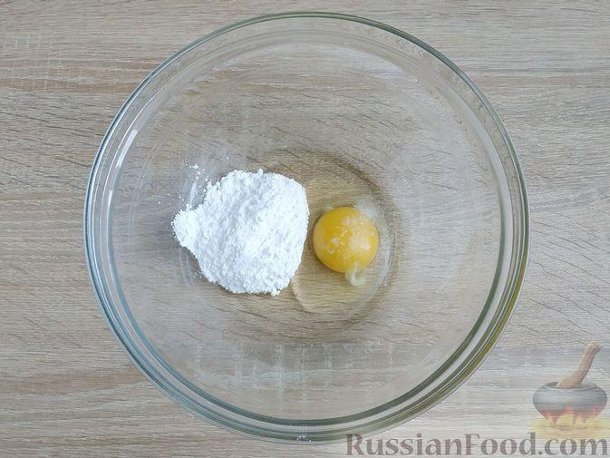 Фото приготовления рецепта: Морковно-яблочные оладьи с пшеном и манкой - шаг №3