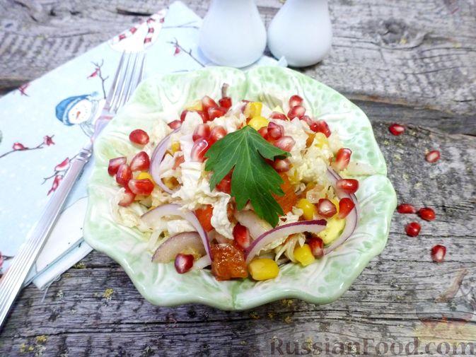 Фото приготовления рецепта: Салат из пекинской капусты с хурмой - шаг №10