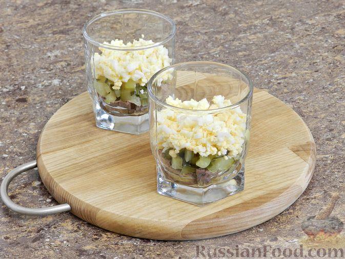 Фото приготовления рецепта: Мясной салат с орехами - шаг №10