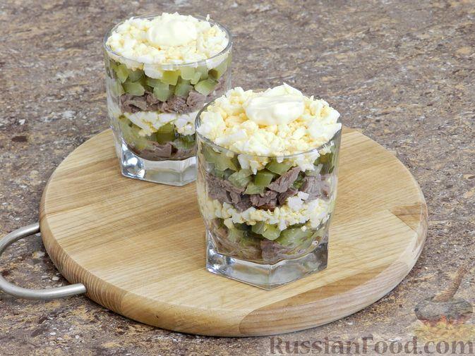 Фото приготовления рецепта: Мясной салат с орехами - шаг №11